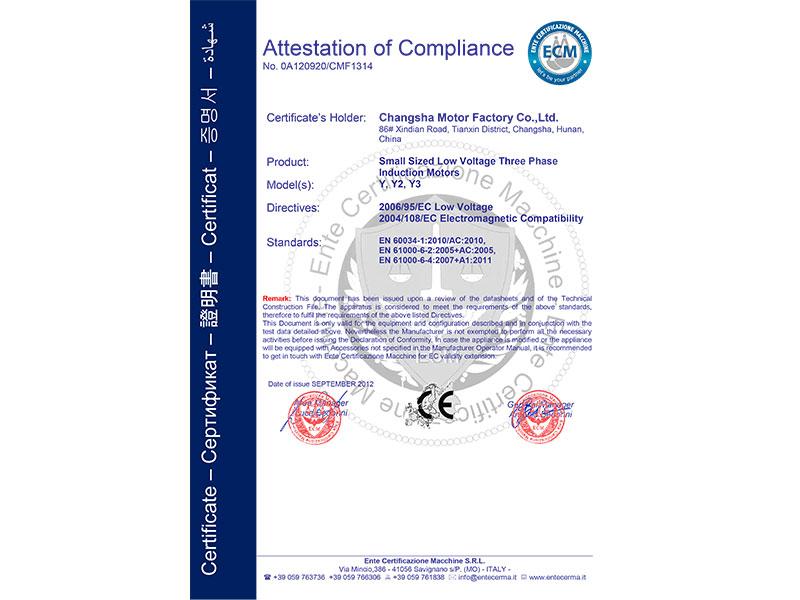 低压电机CE认证